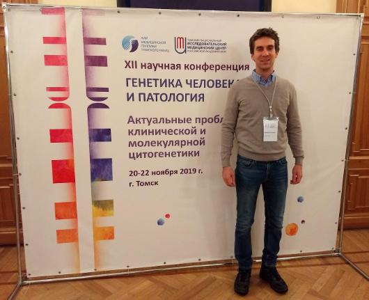 DrKrzysztof Bernatowicz naKonferencji wTomsku.